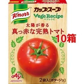 クノール カップスープ ベジレシピ 太陽が香る真っ赤な完熟トマト (2袋入*10コセット)