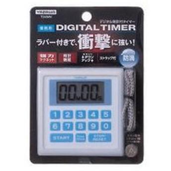 ヤザワコーポレーション 業務用デジタルタイマー T34WH (ホワイト)