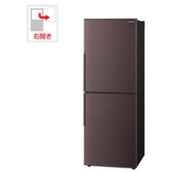 【設置無料 Aエリア】シャープ 280L 2ドア冷蔵庫(ブラウン系)【右開き】 SHARP プラズマクラスター冷蔵庫 SJ-PD28E-T 【返品種別A】