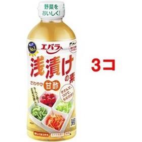 浅漬けの素 さわやか甘酢 (500mL*3コセット)