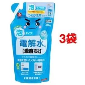 レック GN電解水泡スプレー詰替 C00157 (360mL*3コセット)