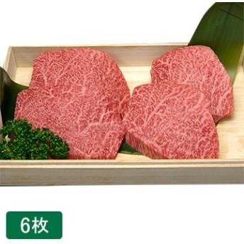 dポイントが貯まる・使える通販| やまとダイニング 松阪牛 ランプステーキ 100g×6枚 ギフトセット 【dショッピング】 食品/調味料 その他 おすすめ価格