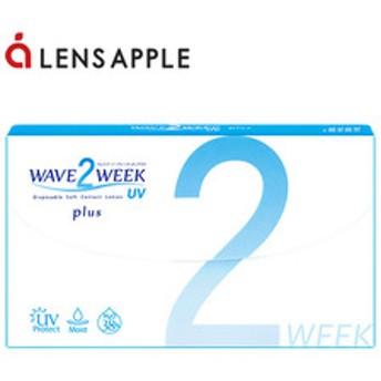 【全品ポイント10倍 9/20(23:59)】WAVE 2ウィーク UV plus 1箱
