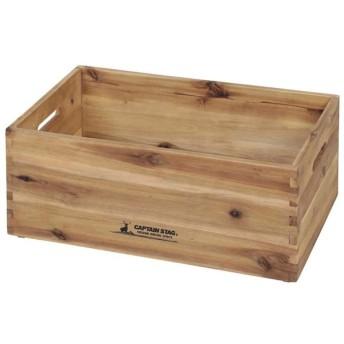 CAPTAIN STAG キャプテンスタッグ CSクラシックス 木製BOX 520 UP−2001 UP2001