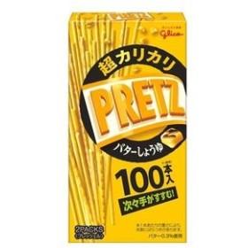 【10個入り】グリコ 超カリカリプリッツバターしょうゆ 55g