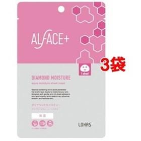 オルフェス アクアモイスチャーマスク ダイヤモンドモイスチャー (1枚入(22mL)*3コセット)