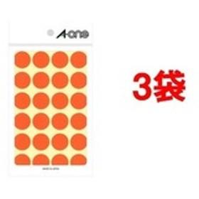エーワン カラーラベル 丸型 20mmφ 橙 07045 (14シート*3コセット)
