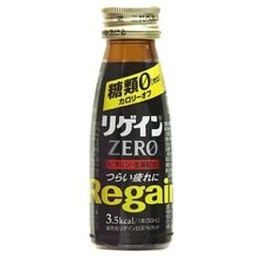 リゲインゼロ (50ml*10本入)