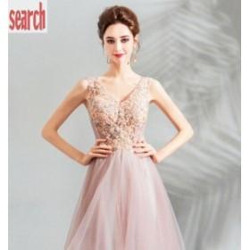 送料無料 人気 夏新作 ロングドレス 結婚式 パーティードレス ドレス 舞台 ウエディングドレス 二次会 披露宴 ピンク