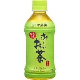 伊藤園 おーいお茶 緑茶 (350mL*24本入)