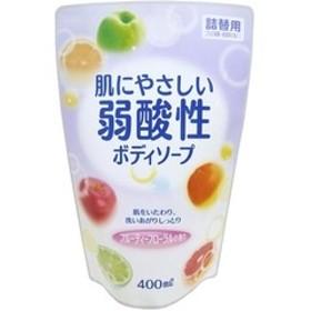 肌にやさしい 弱酸性 ボディソープ フルーティフローラルの香り 詰替用 (400mL)