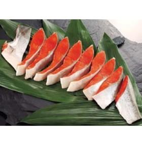 【冷凍】S23 塩紅鮭半身切身 800g