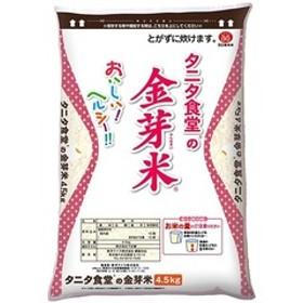 令和元年産 タニタ食堂の金芽米(BG無洗米) (4.5kg)