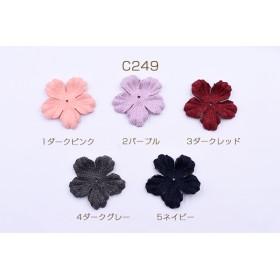 C249-2 60個 フラワーパーツ クラフト 五弁花 41mm 3x【20ヶ】