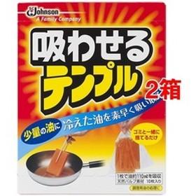吸わせるテンプル(10枚入) (10枚入*2コセット)