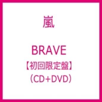 嵐/Brave (+dvd)(Ltd)