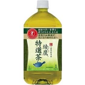 綾鷹 特選茶 (1L*12本入)