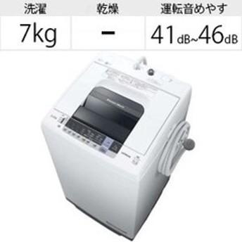日立 全自動洗濯機 「白い約束」 [洗濯7.0kg/ふろ水ポンプあり] NW-70C ピュアホワイト(標準設置無料)