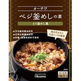 dポイントが貯まる・使える通販| オーサワ ベジ釜めしの素(とり釜めし風) (170g) 【dショッピング】 混ぜご飯・炊き込みご飯の素 おすすめ価格