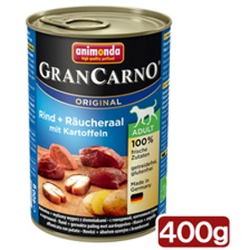 アニモンダ ドッグ グランカルノ ミックス 牛肉・アナゴ・野菜 400g 正規品 お一人様4点限り 関東当日便