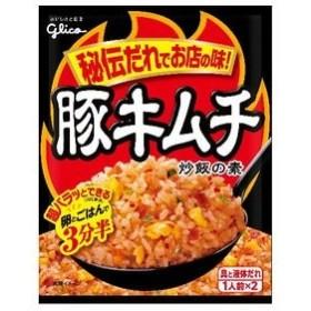 【10個入り】グリコ 豚キムチ炒飯の素 43.6g