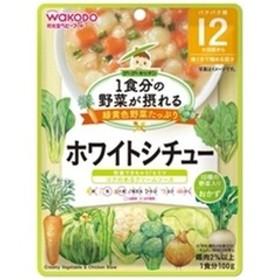 和光堂 1食分の野菜が摂れるグーグーキッチン ホワイトシチュー (100g) 〔離乳食・ベビーフード〕