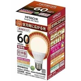 日立 調光器非対応LED電球 (一般電球形・全光束810lm/電球色相当・口金E26) LDA7L-G/S/60F