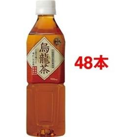 神戸茶房 烏龍茶 (500mL*48本入)