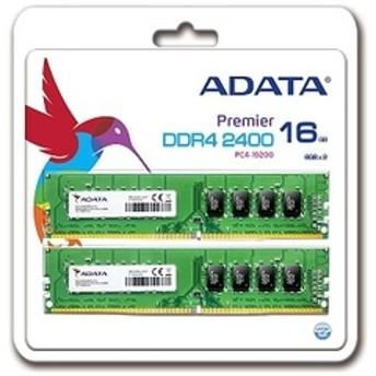 ADATA 増設メモリ DDR4 2400 Unbuffered-DIMM 16GB 8GB×2枚組