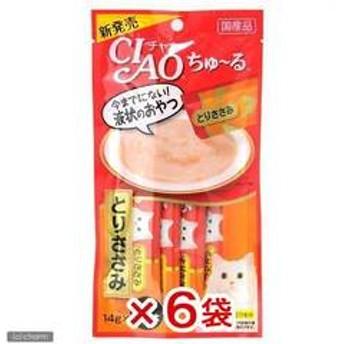 dポイントが貯まる・使える通販| いなば CIAO(チャオ) ちゅ~る とりささみ 14g×4本 6袋入り 猫 おやつ 関東当日便 【dショッピング】 サプリメント・おやつ おすすめ価格