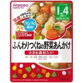 和光堂 BIGサイズのグーグーキッチン ふんわりつくねの野菜あんかけ (100g) 〔離乳食・ベビーフード〕