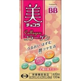 美 チョコラ コラーゲン (120粒)