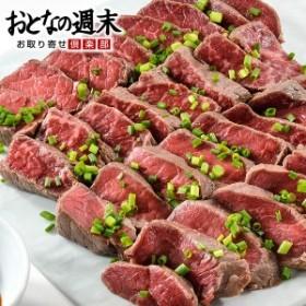 熟成牛肉 あぶり和牛 500g タレ付き 黒毛和牛 赤身 熟成肉 モモ うす切り ステーキ たたき 取り寄せ 産直 グルメ