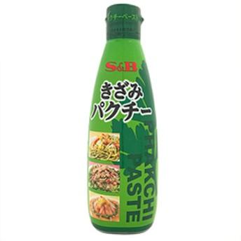 エスビー食品 きざみパクチー 290g