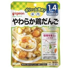 ピジョンベビーフード 1食分の鉄Ca やわらか鶏だんご (120g)