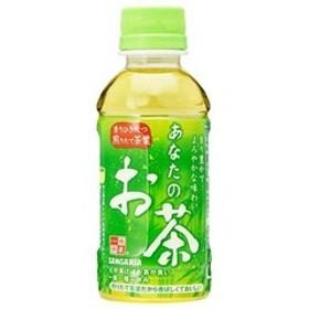 サンガリア あなたのお茶 (200mL*30本)