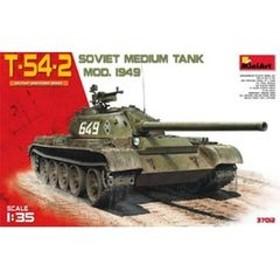 ミニアート 1/35 T-54-2 MOD.1949【MA37012】 プラモデル ミニアート.MA37012 T-54-2 MOD.1949 【返品種別B】