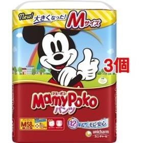 マミーポコ パンツ Mサイズ (58枚入*3コセット)
