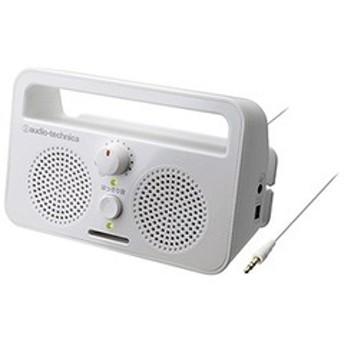 オーディオテクニカ TV用スピーカー ATSP230TV