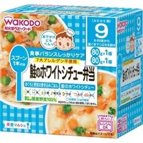 栄養マルシェ 鮭のホワイトシチュー弁当 (80g*1コ入+80g*1コ入)