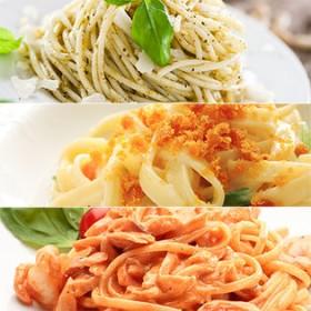 [計600g]生パスタ 3種計6食(スパゲティ、リングイネ、フェットチーネ 各200g)