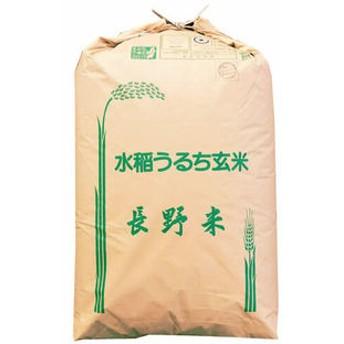 【30kg】 30年産長野県産ミルキークイーン 1等 玄米30kgx1袋
