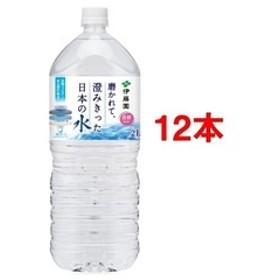 伊藤園 磨かれて、澄みきった日本の水 島根 (2L*6本入*2コセット)