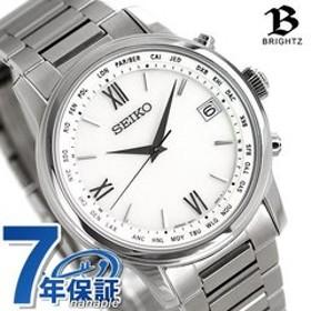 セイコー ブライツ クラシック ドレッシー チタン 電波ソーラー メンズ 腕時計 SAGZ095 SEIKO BRIGHTZ ホワイト 時計