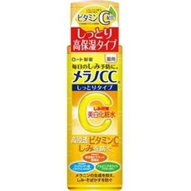 メラノCC 薬用しみ対策 美白化粧水 しっとりタイプ (170mL)