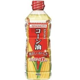 味の素(AJINOMOTO) 胚芽の恵みコーン油 (600g)
