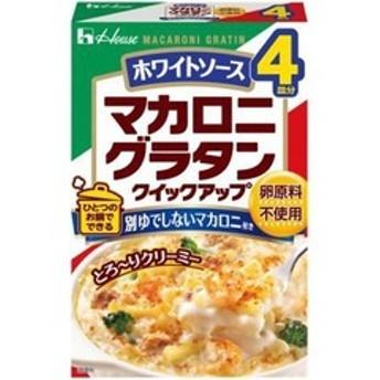 dポイントが貯まる・使える通販| マカロニグラタン クイックアップ ホワイトソース (160g(4皿分)) 【dショッピング】 レトルト・インスタント食品 その他 おすすめ価格