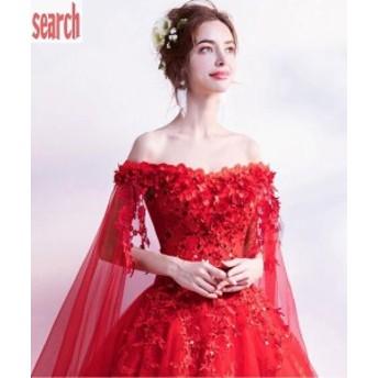 送料無料 人気 夏新作 カラードレス ウェディングドレス ロングドレス 赤結婚式 二次会 発表会 演奏会 披露宴 ドレス