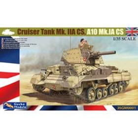 ゲッコー・モデル 1/35 巡航戦車 Mk. IIA CS(A10 Mk. IA CS)【GEC35GM0001】 プラモデル GEC35GM0001 Mk. IIA 【返品種別B】