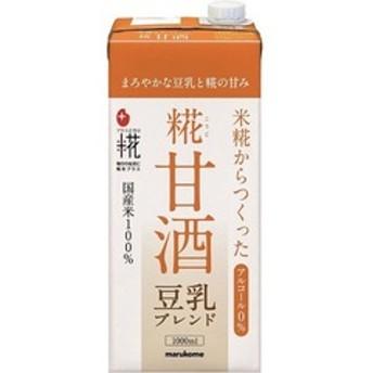 プラス糀 糀甘酒LL 豆乳ブレンド (1000mL)